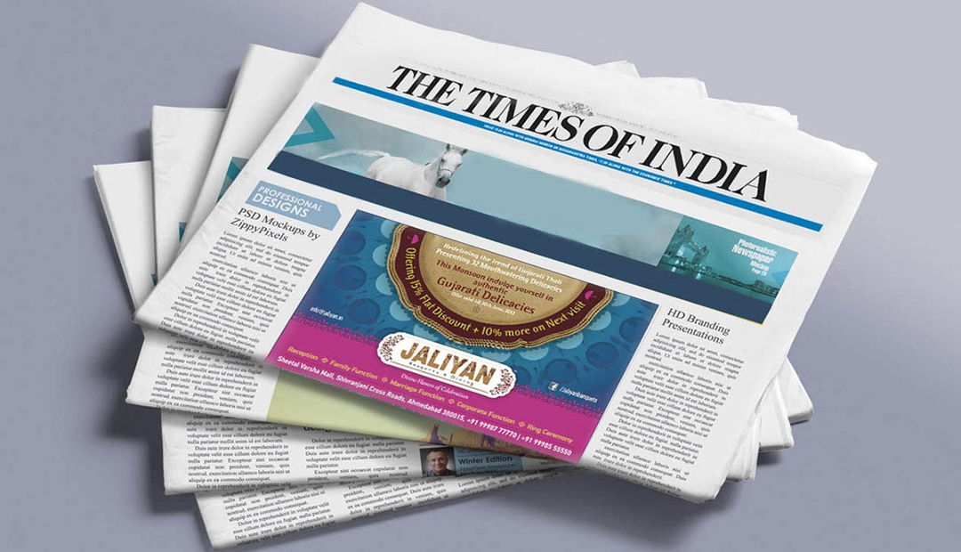 newspaper advertising in mumbai, outdoor agency in mumbai