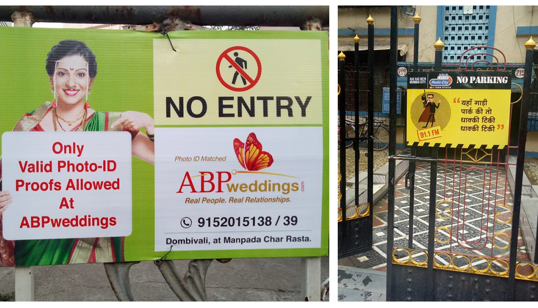no parking board advertising in Mumbai, outdoor agency in Mumbai