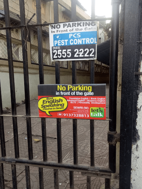 no parking board advertising mumbai,outdoor agency in mumbai